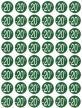 Agipa kortinglabel -20% groen - Set van 10 pakken